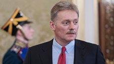 Заместитель руководителя администрации президента РФ – пресс-секретарь президента РФ Дмитрий Песков. Архивное фото