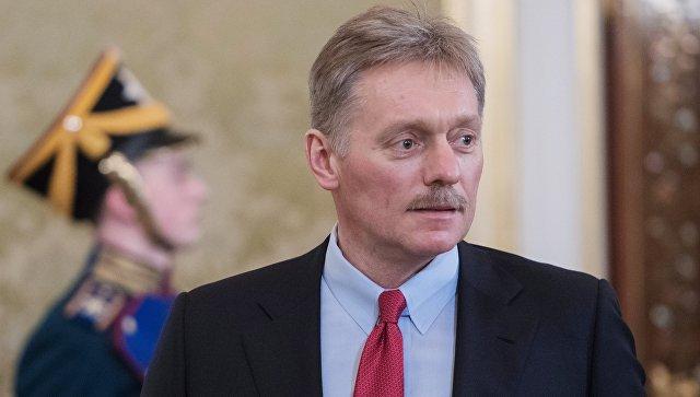 Кремль отреагировал напоявившееся вСМИ объявление опереходе США «красной черты»