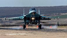 Посадка самолета Су-34. Архивное фото