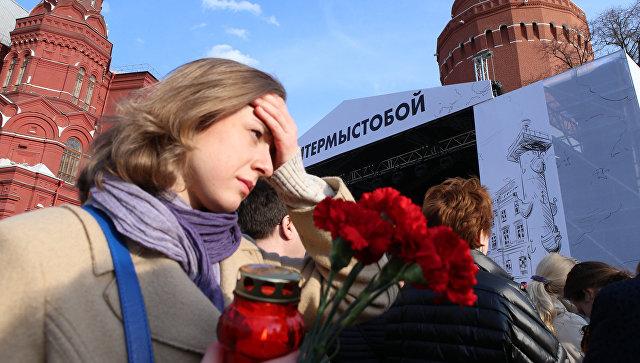 Участница акции памяти и солидарности Питер - Мы с тобой! на Красной площади в Москве