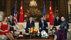 Встреча президента США Дональда Трампа и председателя КНР Си Цзиньпина в поместь Мар-а-Лаго в Палм-Бич. 6 апреля 2017
