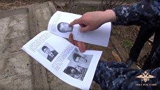 Оперативная съемка МВД России с места ликвидации бандитов в Астрахани