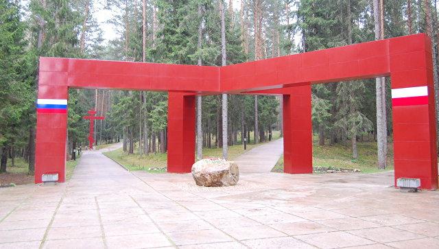 Мемориал в Катыни. Архивное фото