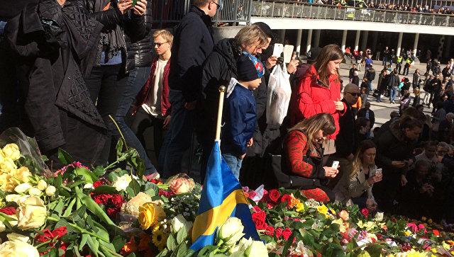 Вцентре Стокгольма прошла акция памяти жертв теракта