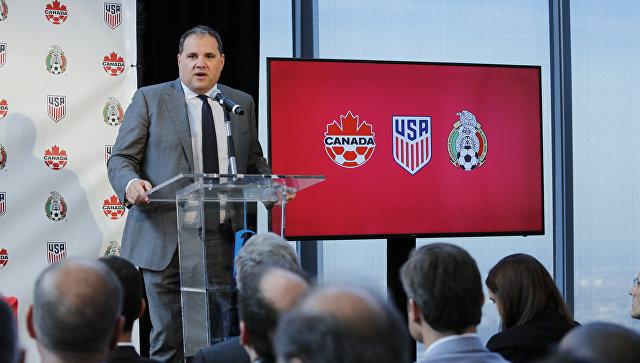 Президент КОНКАКАФ Виктор Монтальяни во время пресс-конференции, посвященной проведению чемпионата мира по футболу в 2026 году. 10 апреля 2017