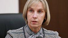 Заместитель министра образования и науки РФ Людмила Огородова