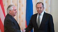 Министр иностранных дер РФ Сергей Лавров и Государственный секретарь США Рекс Тиллерсон. Архивное фото