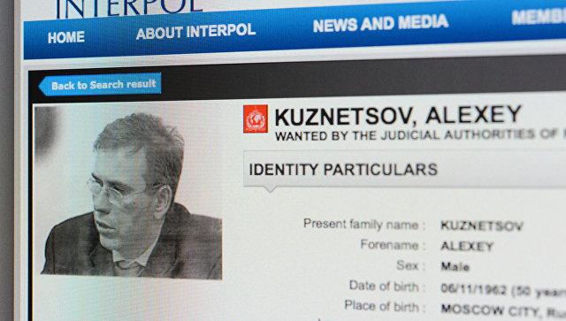 Экс-министра Подмосковья отпустили из-под ареста воФранции