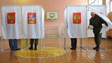 Голосование во время выборов президента РФ. Архивное фото
