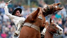 Ежегодный родео-фестиваль, называемый Креольской неделей, куда съезжаются лучшие гаучо