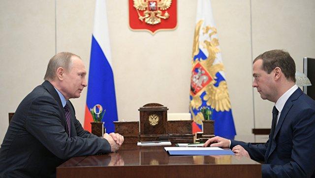 Русская экономика вошла встадию роста— Медведев