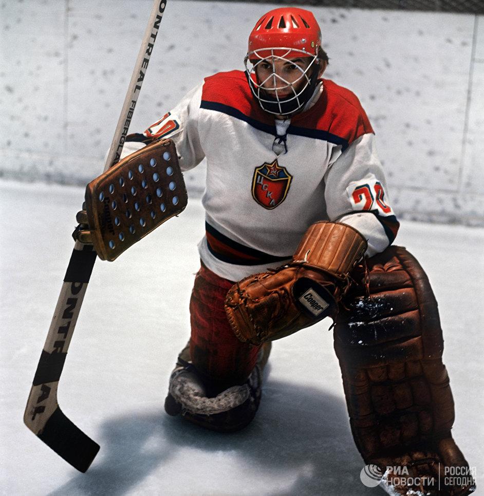 Федерация хоккея РФ поздравила Третьяка с65-летием