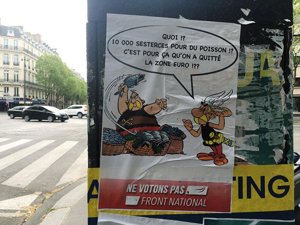 Гарри Поттер иЙода призвали парижан отказаться отголосования заЛеПен