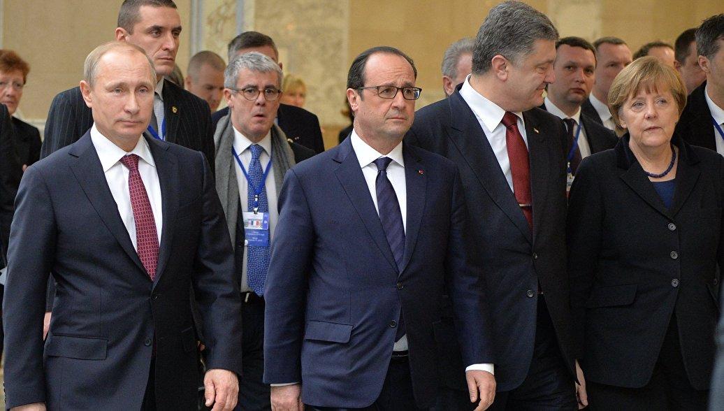 Полный текст Минских соглашений