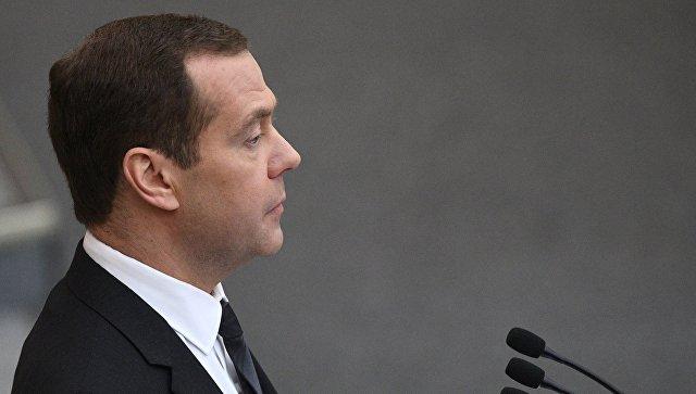 Председатель правительства РФ Дмитрий Медведев выступает в Государственной Думе РФ с отчетом правительства РФ. 19 апреля 2017