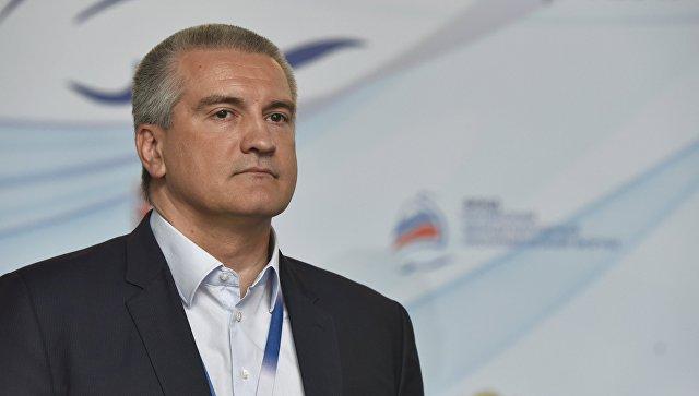 Глава Республики Крым Сергей Аксенов на Ялтинском международном экономическом форуме в Крыму
