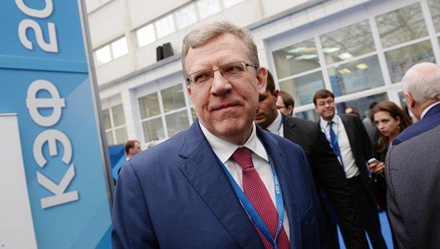 Алексей Кудрин на Красноярском экономическом форуме 2017. 21 апреля 2017