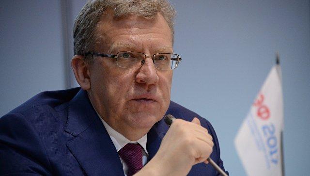 Как повысить пенсию: Кудрин представил стратегию экономического развития