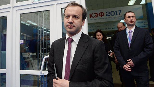 Дворкович обантироссийских санкциях: Они могут ивсю жизнь жить