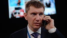 Исполняющий обязанности губернатора Пермского края Максим Решетников. Архивное фото