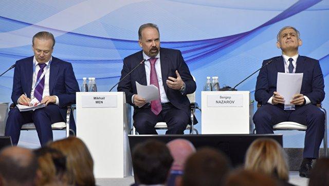 Ялтинский международный экономический форум в Крыму. 21 апреля 2017