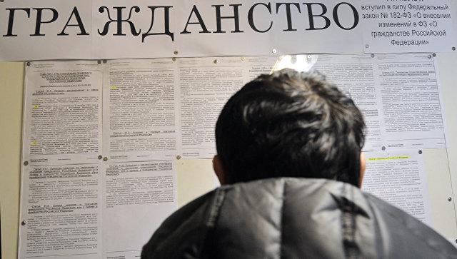 Информационное табло в отделении УФМС России по вопросам гражданства РФ. Архивное фото