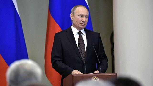 Путин предложил учредить в РФ День географа