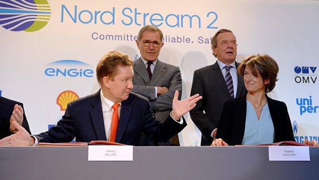 Европейские компании выделят по950млневро на«Северный поток— 2»