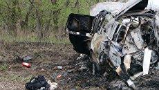 На месте подрыва автомобиля наблюдателей ОБСЕ близ села Пришиб в ЛНР. Архивное фото