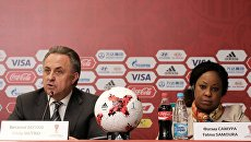 Виталий Мутко и генеральный секретарь ФИФА Фатма Самура на пресс-брифинге по итогам заседания Совета Оргкомитета Россия-2018. 25 апреля 2017