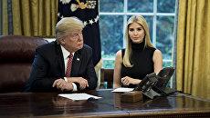 Президент США Дональд Трамп с дочерью Иванкой. Архивное фото