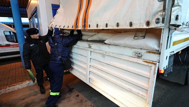 МЧС: 64-я колонна с русской гуманитарной помощью прибыла вДонбасс