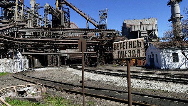 Енакиевский металлургический завод в Донецкой области. Архивное фото
