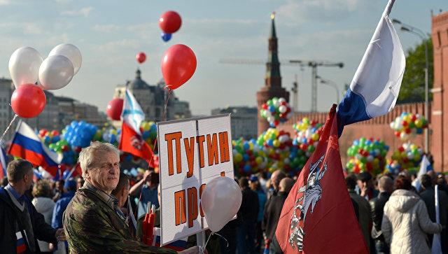 В столице России будут перекрыты несколько улиц 1мая