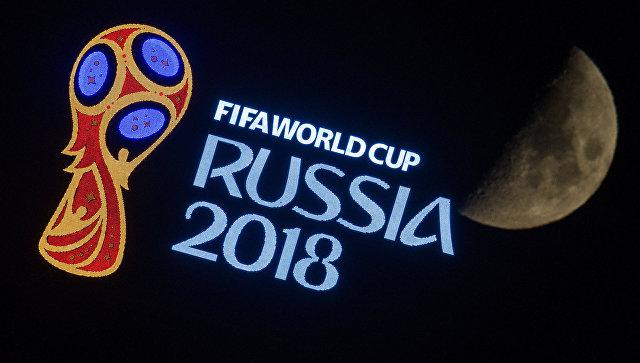 ЧМ-2018 по футболу увеличит число туристов в России