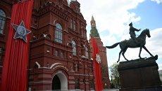 Украшение Москвы к 9 Мая. Архивное фото