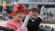 Королева Великобритании Елизавета II и принц Филипп прибыли на скачки Royal Ascot в Аскоте