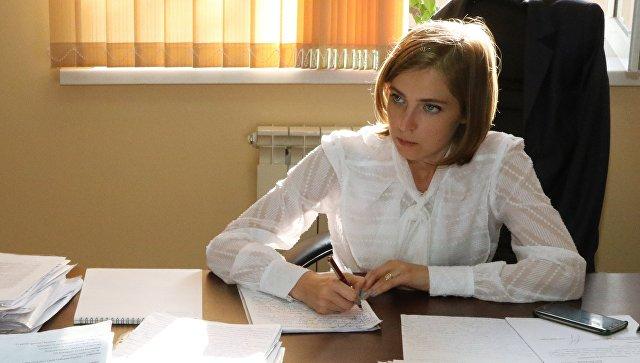 Поэтому громче всех кричат: Поклонская заподозрила вкоррупции фонд Навального