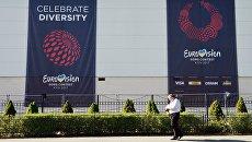 Реклама конкурса Евровидение на здании Международного выставочного центра в Киеве