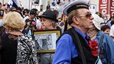 Участники шествия ветеранов ВОВ и акции Бессмертный полк. Архивное фото