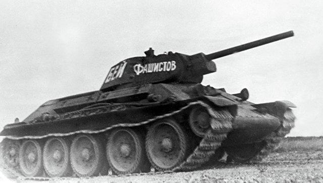Советский средний танк Т-34, участвовавший в боях Великой Отечественной войны 1941-1945 гг. Фотокопия. Центральный музей Вооруженных Сил СССР в Москве.