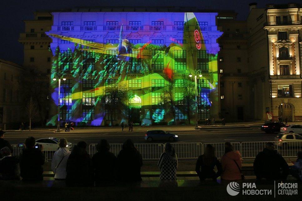 Световое мультимедийное шоу #оПобеде