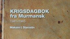 Дневник войны Максима Ивановича Старостина на норвежском языке