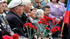 День победы в Донецкой области. Архивное фото