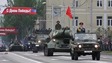 Праздничные мероприятия в честь Дня Победы в Донецке. Архивное фото