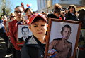 Участники марша Бессмертный полк в Чите