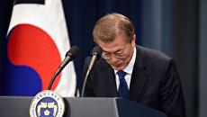 Новый президент Южной Кореи Мун Чжэ Ин. Архивное фото