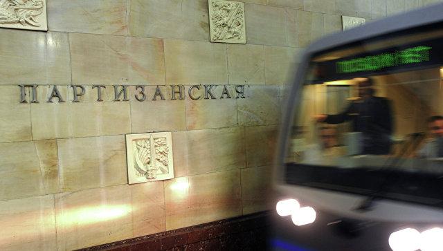 В московском метро назвали причину остановки движения на синей ветке