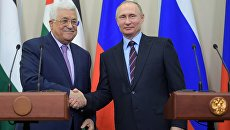 Президент РФ Владимир Путин и президент Палестины Махмуд Аббас во время встречи в Сочи