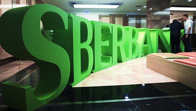 Сбербанк скромно обаял акционеров рекордными дивидендами